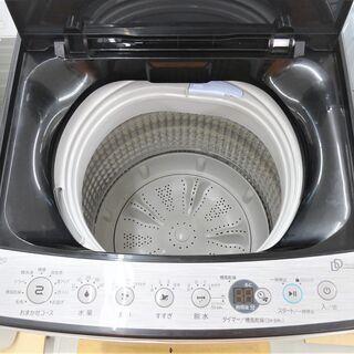 未使用 ハイアール 5.5kg洗濯機アーバンカフェシリーズ JW-XP2CD55F(XK) - 名護市