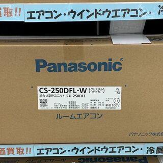 ★新入荷★新品☆ 2020年製 Panasonic 2.5kwル...