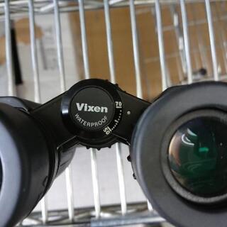 【Vixen】双眼鏡