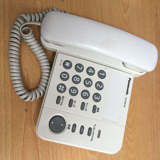 固定用電話 電源不要