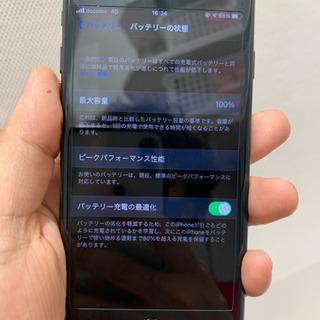 iPhoneバッテリー修理はスマップル川崎店へお任せ下さい!