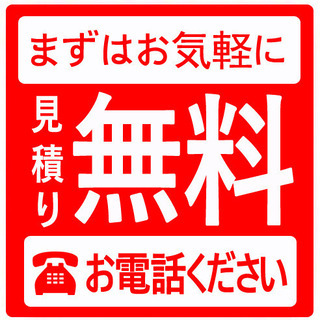バイク処分・遺品整理🚚(片付け 遺品整理)🚚便利屋 ゴミ屋敷 2...