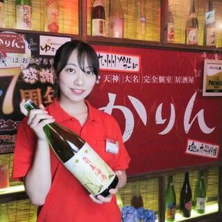 【天神・大名】個室居酒屋のアルバイト求人