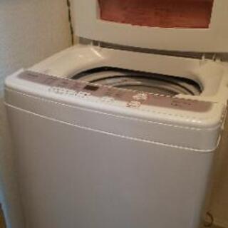 【ネット決済】洗濯機 6kg