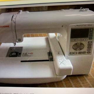 刺繍専用のミシン