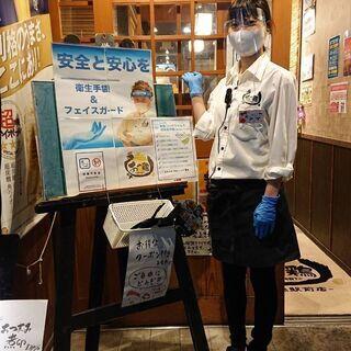 【大橋駅スグ】個室居酒屋のアルバイト求人
