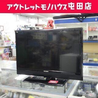 液晶テレビ 32インチ 2013年製 三菱 LCD-32LB3☆...