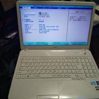 【ジャンク】東芝&NEC 15.6インチ 2台セット