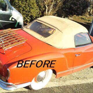 幌塗装、幌塗替え、オープンカー、コンバーチブルなど