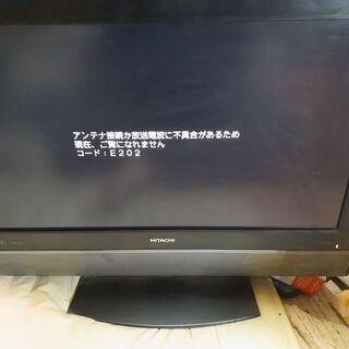 HITACHI Wooo【2008年製】W26L-H90【26イ...