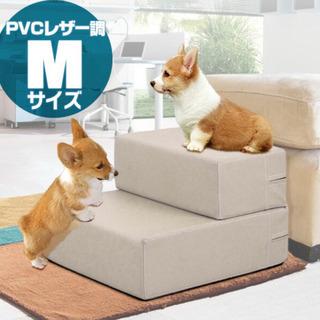 犬用ステップ 座椅子 クッション