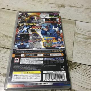 PSP用ソフト ロックマン イレギュラーハンターX