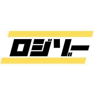 軽貨物ドライバー【普免だけで応募! / 月50万稼げます!】日野...