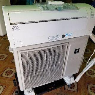 【ネット決済】π SHARP シャープ 冷暖房除湿ルームエアコン...