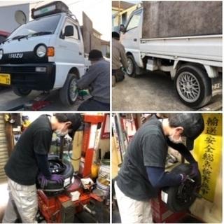 新品タイヤ(145R12)交換コミコミプラン! 軽トラ 軽バンア...