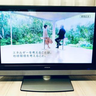 日立 プラズマテレビ P37-HR01-1