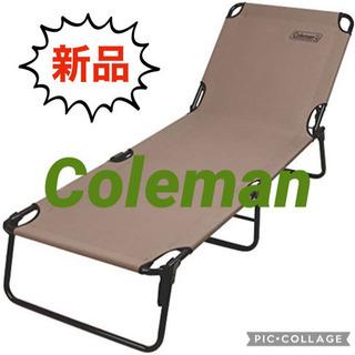 ★新品★Coleman (コールマン) コンバータコット