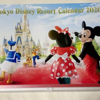 ディズニーカレンダー2020年  令和2年 非売品