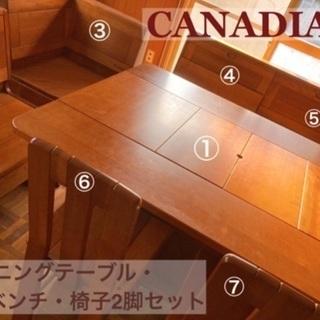 【ネット決済】カナディアン ダイニングテーブル・L字ベンチ・椅子...