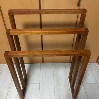 木製 バスタオルハンガー 3連