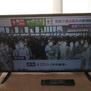 LG 32インチ スマートTV テレビ 32LB5810 2015年 中古品 動作品 不具合無しの画像