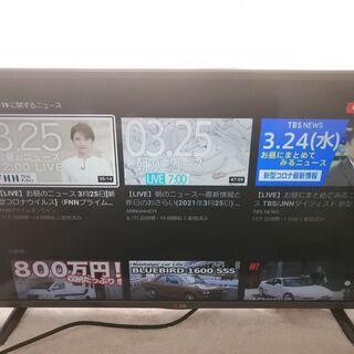 LG 32インチ スマートTV テレビ 32LB5810 2015年 中古品 動作品 不具合無し - 三田市