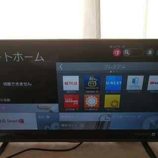 LG 32インチ スマートTV テレビ 32LB5810 2015年 中古品 動作品 不具合無し - 家電
