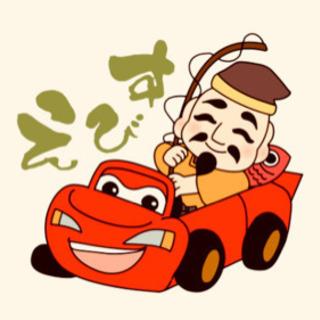 埼玉県!いらなくなった車、バイク買取!引取りに伺います!