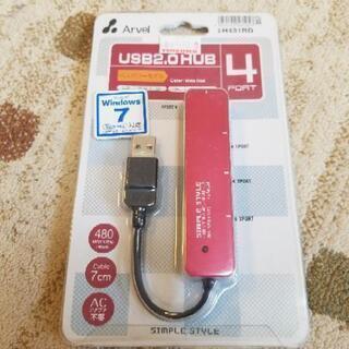 USB2.0HUB バスパワーモデル4ポート
