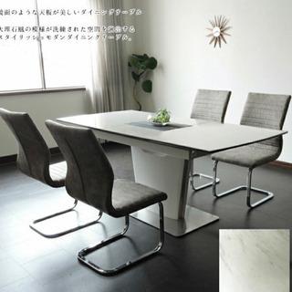 伸縮式 ダイニングテーブル 大理石風 ソフィ