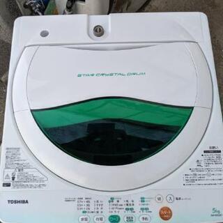 東芝洗濯機5キロ2013年製