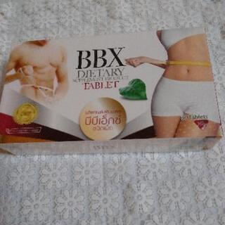 ダイエットサプリメントBBX 1箱新品未開封