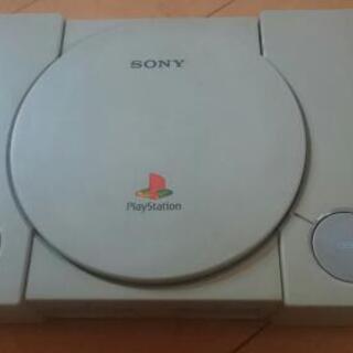 ジャンク PS1 プレイステーション1 本体のみ プレステ1