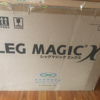 レッグマジックエックス