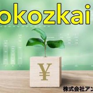 東京都⭐︎全国の副業探してるサラリーマン。