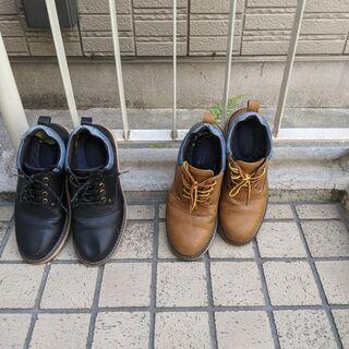 ユーズド 靴2足セット 防水仕様 色違い 25cm ワンシ…