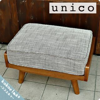unico(ウニコ) ALBERO(アルベロ)シリーズ オットマ...