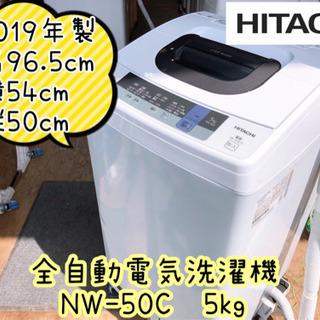 ⑩【327M3】HITACHI 全自動電気洗濯機 5kg …