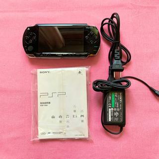 PSP ジャンク品(取引中)