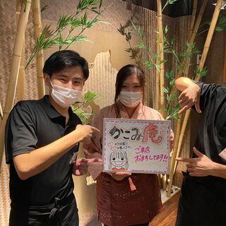 【西鉄久留米すぐ】個室居酒屋のアルバイト募集!