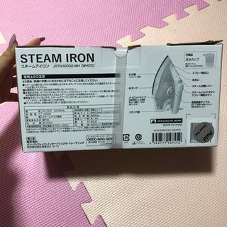 新品 スチームアイロン - 家電