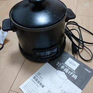 【引渡先決定】28日限定★揚げ物鍋とチーズフォンデュセット★無料