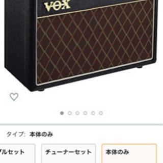 ギターアンプ VOX AC30W