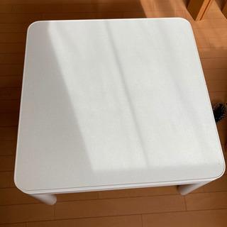 訳あり 白いカジュアルこたつテーブル 裏面は木目調 ホワイト ウッド