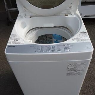 東芝 洗濯機 5kg AW-5G6 在庫2台