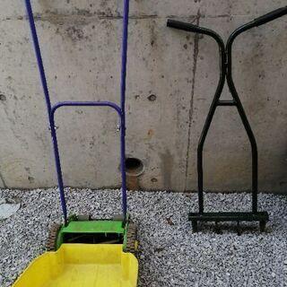 【無料】手動芝刈り機&エアレーション用のスパイク(未使用)