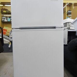 【恵庭】①ヤマダ電機 ハーブリラックス 2ドア冷凍冷蔵庫 YRZ...