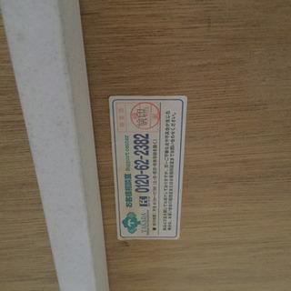 (取引中止中)Takadaマッサージベッド − 神奈川県