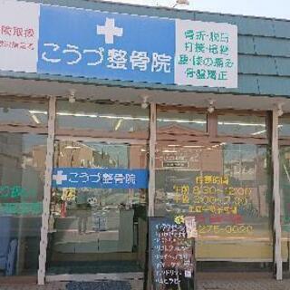 千葉市の京成線検見川駅そばのリラクゼーションサロン、Higher...