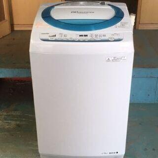 ☆東芝 全自動洗濯機 7Kg AW-7D2 自動おそうじ …